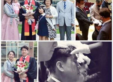 김홍현 목사 임직식